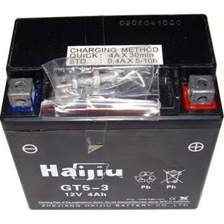 Baterie pro čtyřkolku 12V 4Ah