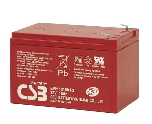 Baterie pro čtyřkolku CSB 12V 15Ah